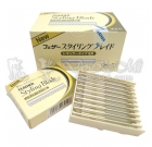 【刀片】日本羽毛CTS安全刀片(50入 附刀盒)