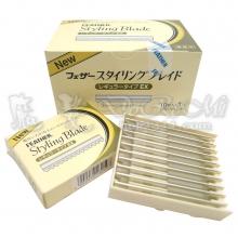日本羽毛CTS安全刀片(50入 附刀盒)